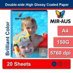 A4 155G Double-side High Glossy Inkjet Paper