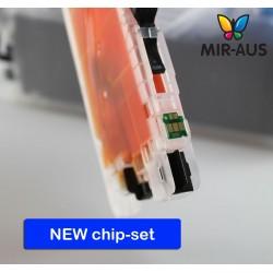 Перезаправляемые картриджи подходит брат MFC-J4510DW