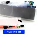 Isi ulang tinta kartrid cocok untuk saudara MFC-J870DW