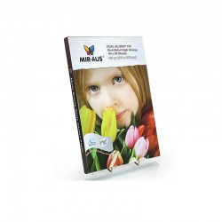 גליונות דו-צדדי נייר מבריק ביותר גבוהה ביותר 80 155 גרם A4